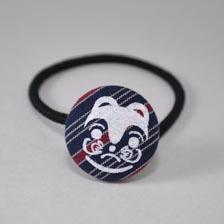 髪ゴム 張子犬 紺/赤