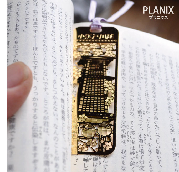 PLANIX プラニクス