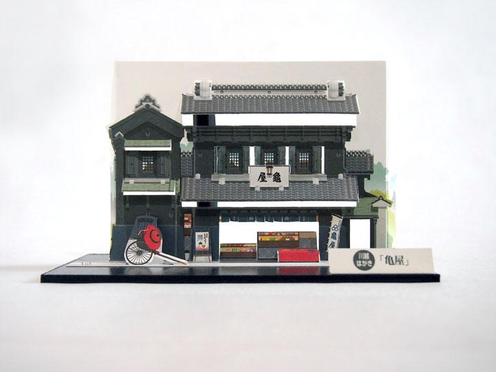 川越はがき 亀屋の立上げイメージ