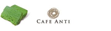 CafeAnti
