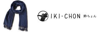 IKI-CHON 粋ちょん